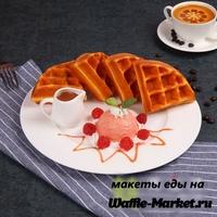 Макет Венской вафли №24