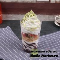 Макет Мороженое в стаканчике №8