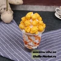 Макет Мороженое в стаканчике №5