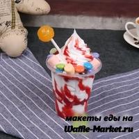Макет Мороженое в стаканчике №2