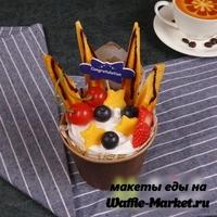 Макет Мороженое в стаканчике №12