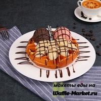 Макет Венской вафли №17