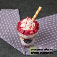 Макет Мороженое в стаканчике №10