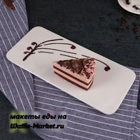 Макет Торта №11