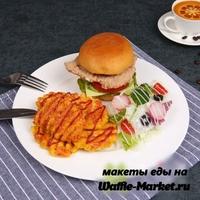 Макет Гамбургеров №3