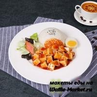Макет Блюда из риса №9