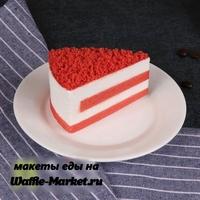 Макет Торта №19