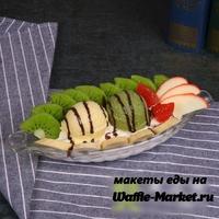 Макет Мороженого на тарелке №1