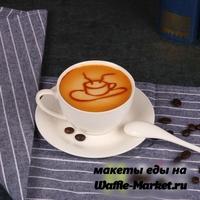 Макет Кофе №2