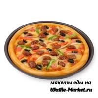 Макет Пиццы №3