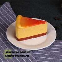 Макет Торта №6