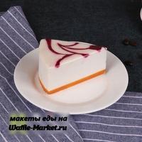 Макет Торта №8