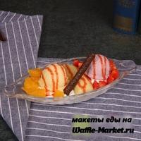 Макет Мороженого на тарелке №4