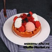 Макет Венской вафли №8