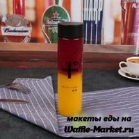 Макет Напитков №3