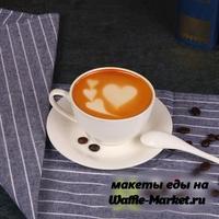 Макет Кофе №3