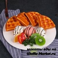 Макет Венской вафли №9
