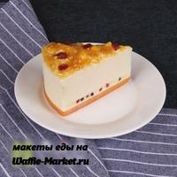 Макет Торта №15