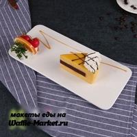Макет Торта №13