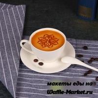 Макет Кофе №8