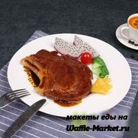 Макет Мяса №9