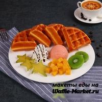 Макет Венской вафли №11