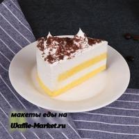 Макет Торта №20