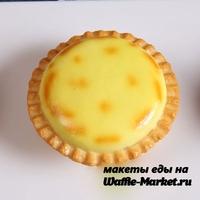 Макет Тарталетка с суфле №6