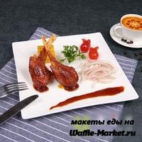 Макет Мяса №16