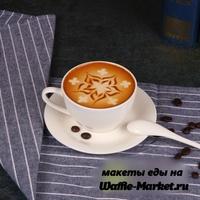 Макет Кофе №11