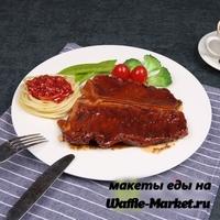 Макет Мяса №11